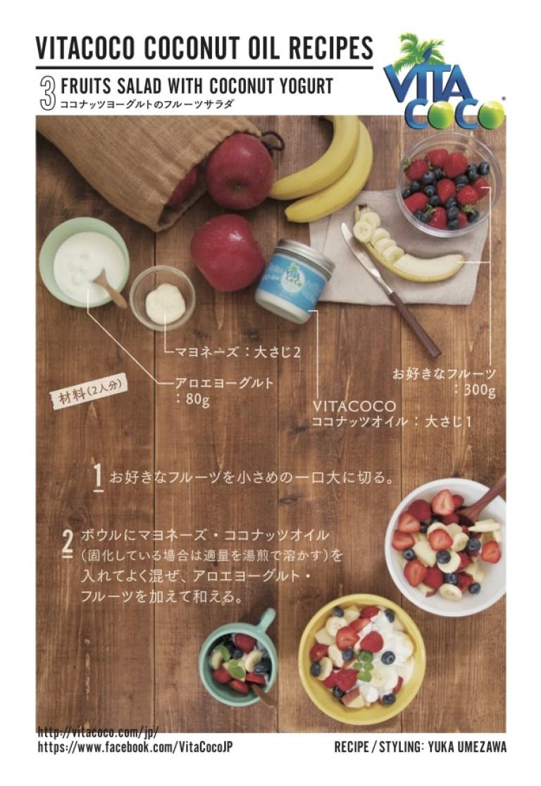 03_salad